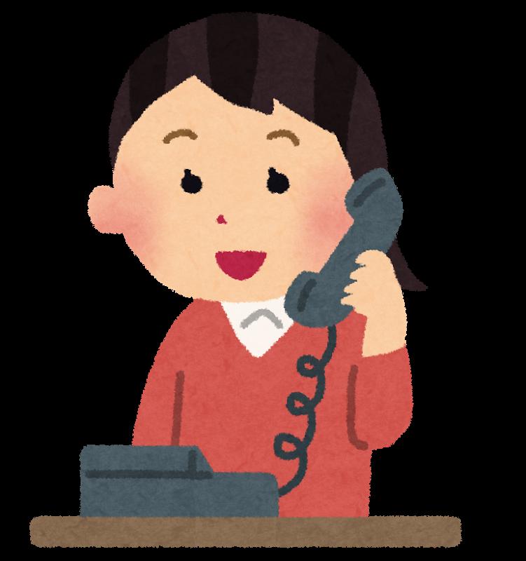 ビジネスマナーについて考える(電話編) | 就労移行支援ルミノーゾ町田